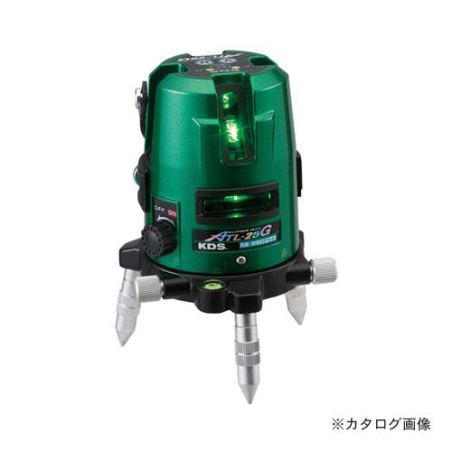 ムラテックKDS ATL-25GRSA グリーンレーザー墨出器(受光器・三脚
