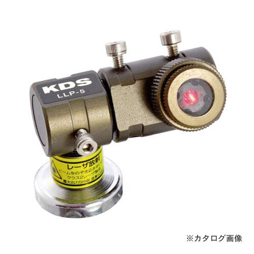 ムラテックKDS LLP-5 ラインレーザープロジェクター5