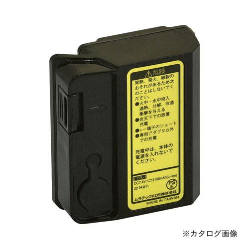 ムラテックKDS LTB-1 充電池(DSL-92RG専用)
