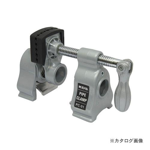 ムラテックKDS PC-01 パイプクランプ(4個セット)