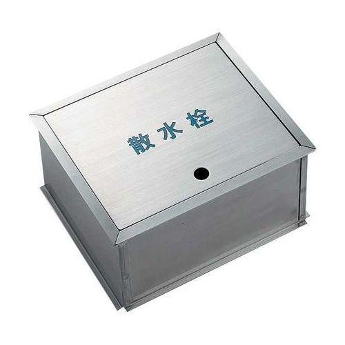カクダイ KAKUDAI 散水栓ボックス 626-133