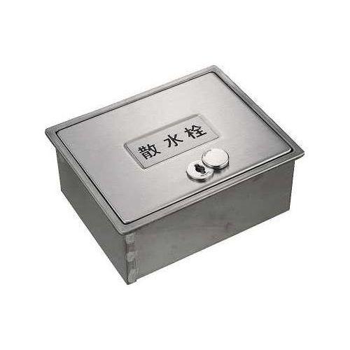 カクダイ KAKUDAI 散水栓ボックス(カギつき) 6260