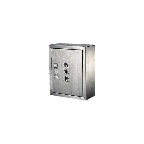 カクダイ KAKUDAI 散水栓ボックス露出型(300×250) 6269