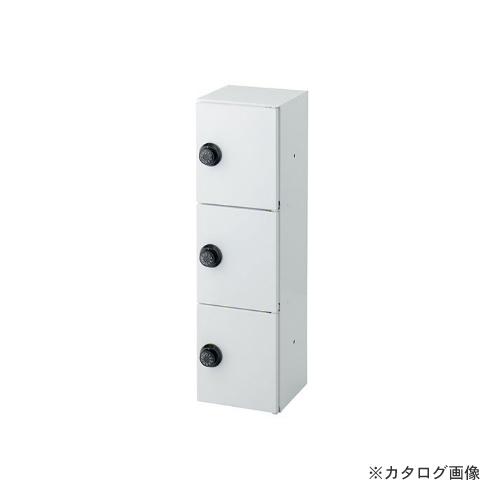 カクダイ KAKUDAI パーソナルボックス 200-351