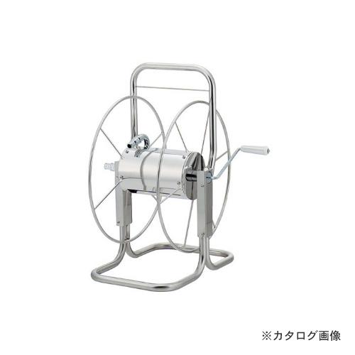 カクダイ KAKUDAI ステンレスホースリール 553-030