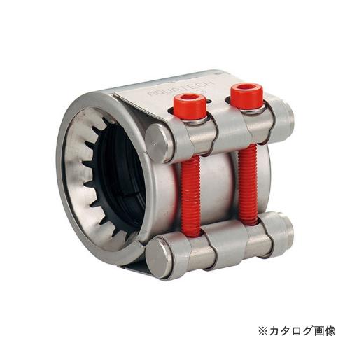 カクダイ KAKUDAI 鋼管用カップリング(UNI-GRIP) 649-855-125
