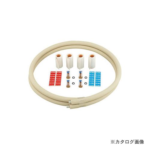 カクダイ KAKUDAI メタカポリエコキュートセット(20ミリ保温)//10 672-043-3L