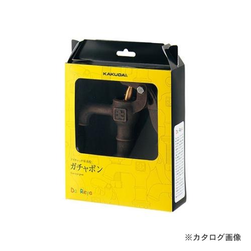 カクダイ KAKUDAI 井戸端蛇口 711-302-13