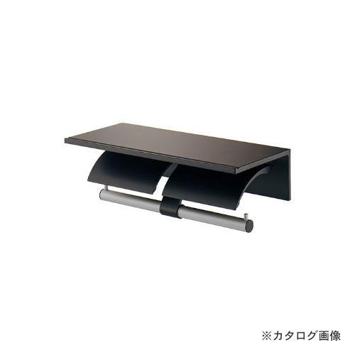 カクダイ KAKUDAI ツインペーパーホルダー//ブラック 203-016-D