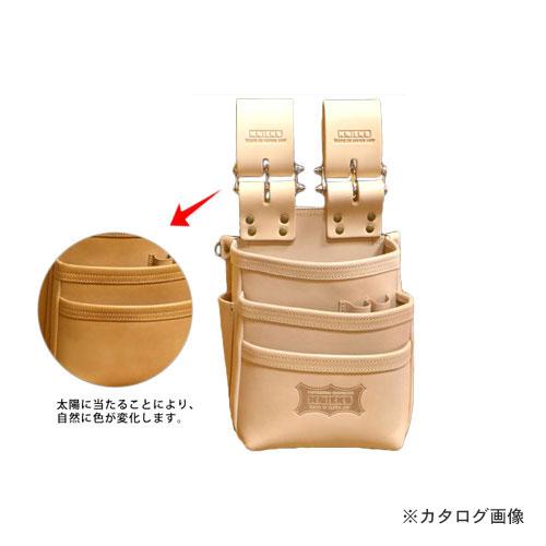 ニックス KNICKS KNS-301DDX 総ヌメ革使用3段腰袋 ベージュ