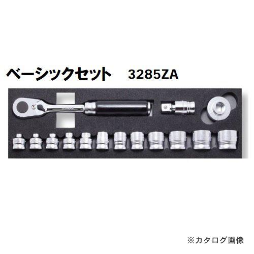 """コーケン Ko-ken Z-EAL 3/8""""(9.5mm)ベージックセットA 3285ZA"""