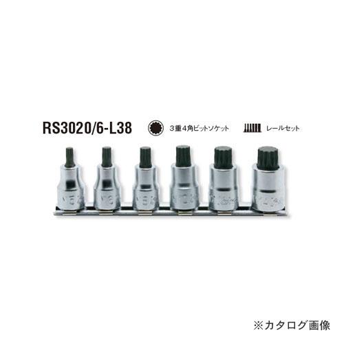 コーケン ko-ken ko-ken コーケン 3 RS3020/6-L38/8