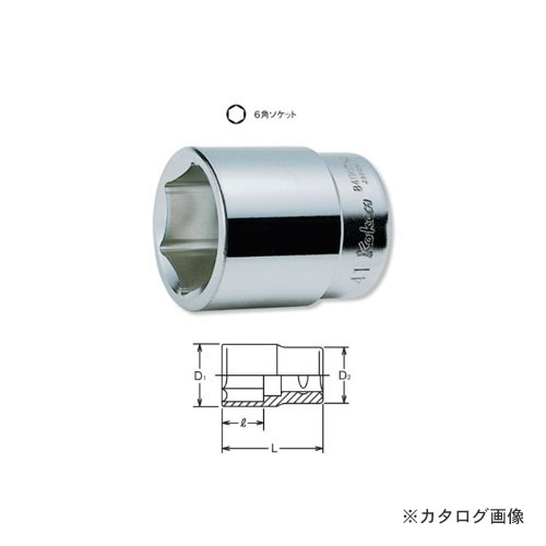 コーケン ko-ken 1