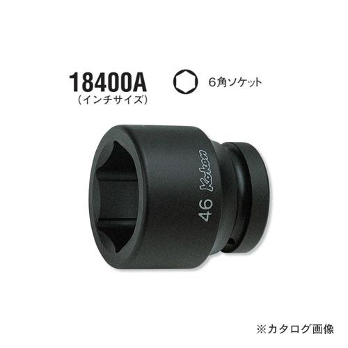 コーケン ko-ken 18400A-3.3/4inch 6角インパクトソケット インチサイズ 全長100mm