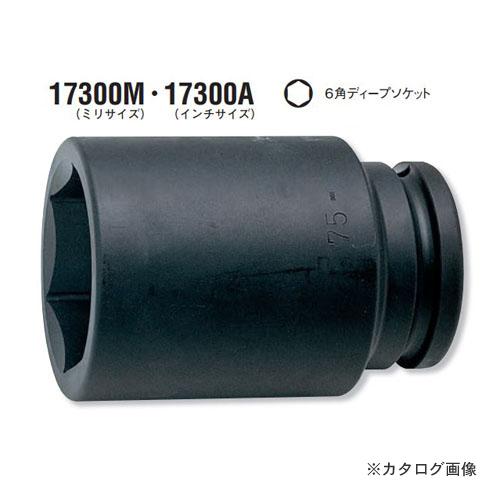 <title>インパクトソケット ディープソケット 6角 コーケン ko-ken 1-1 2