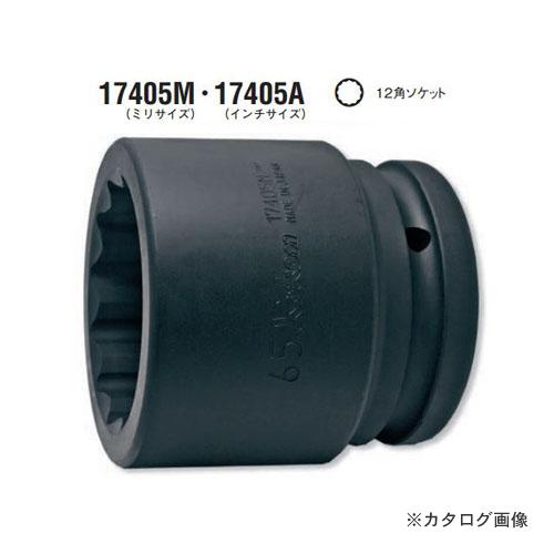 大人気新品 12角インパクトソケット 1-1/2(38.1mm) コーケン インチサイズ:KanamonoYaSan 17405A-2.7/16inch ko-ken KYS -DIY・工具