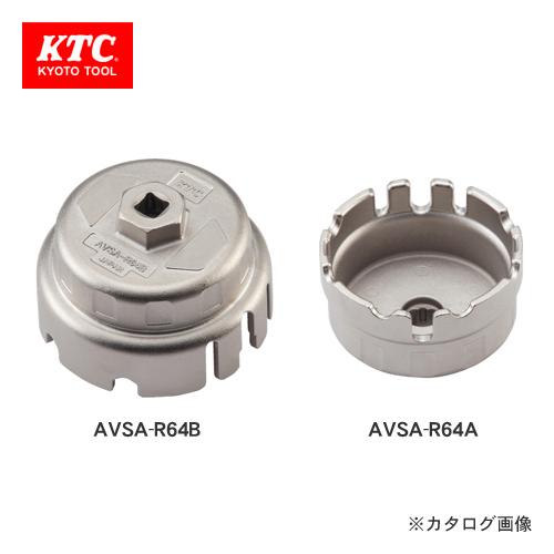 供KTC过滤纸交换使用的油过滤器扳手AVSA-R64A