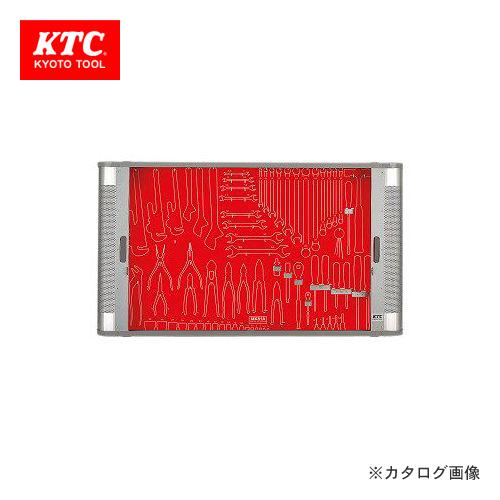 【直送品】KTC メカニキットケース (一般機械整備向) MK81A-M