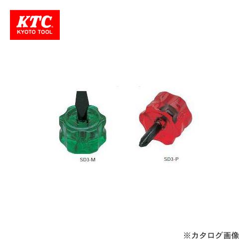 KTC 樹脂柄ミニスタッビドライバ 保証 SD3-P プラスNo.2 与え