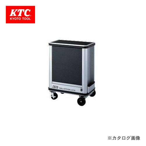 【直送品】KTC ツールステーション SKR703A
