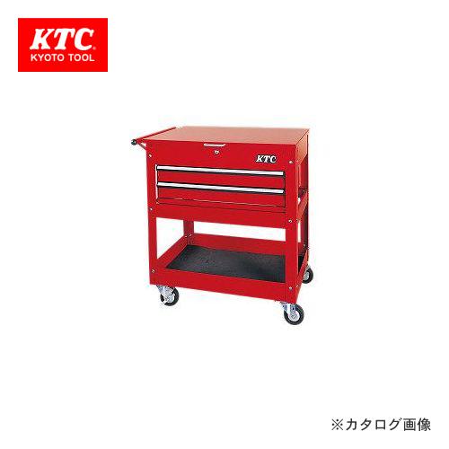 【直送品】KTC ワゴン(1段2引出し) SKX2614