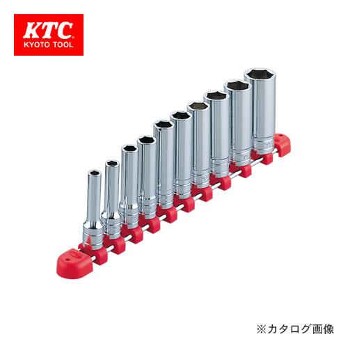 KTC 9.5sq. ディープソケットセット 10コ組 TB3L10