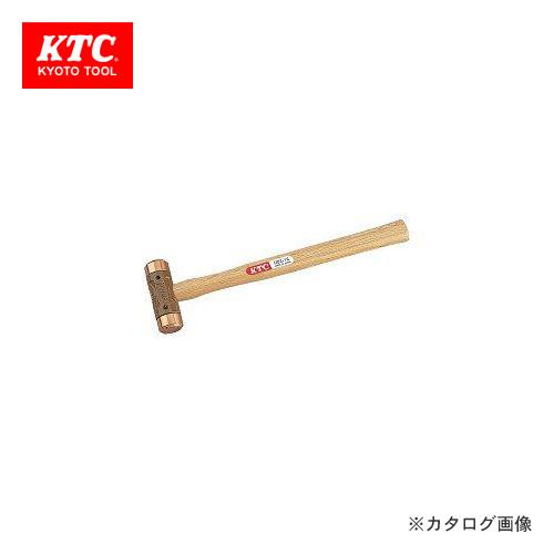 KTC铜铁锤UD2-10