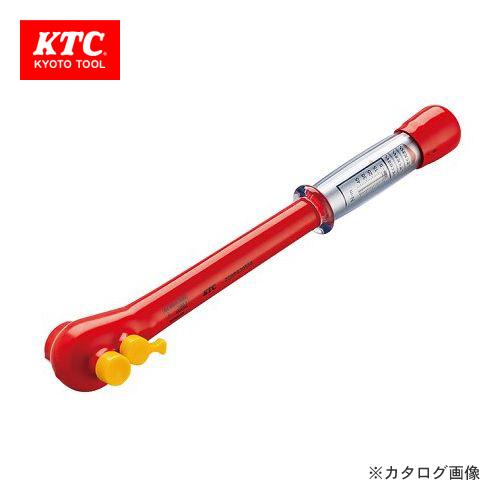 KTC 9.5sq.絶縁トルクレンチ ZGWPA30550