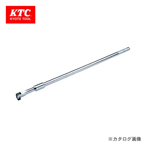 KTC 19.0sq. 超ロングスピンナハンドル BS6-1050