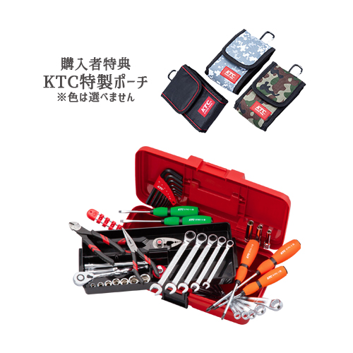 【SK SALE 2019】 KTC 工具セット(片開きプラケースタイプ) SK34019PS