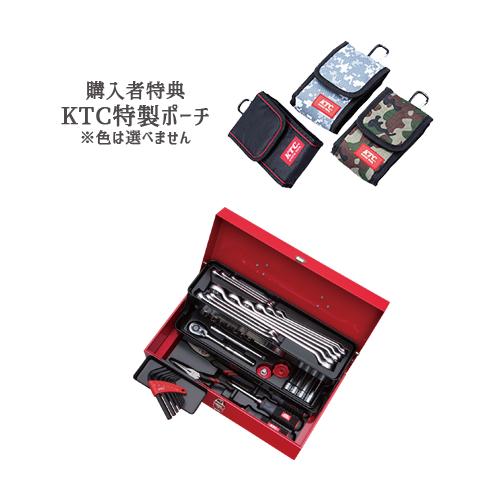 【SK SALE 2019】 KTC 工具セット(片開きメタルケースタイプ) SK34319S