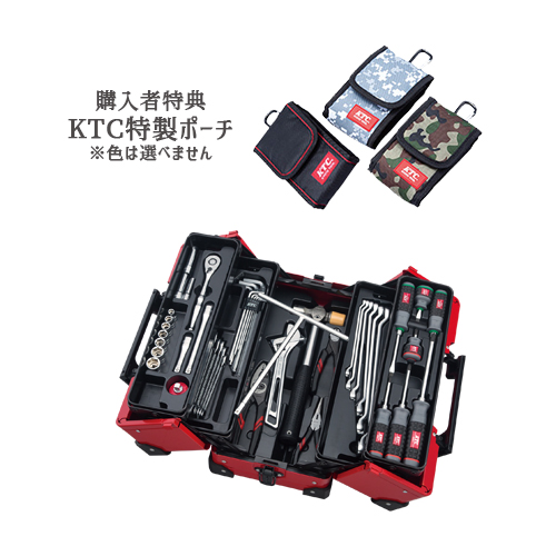【SK SALE 2019】 KTC 工具セット(モーターサイクルツールセット) レッド SK34719WZRMC