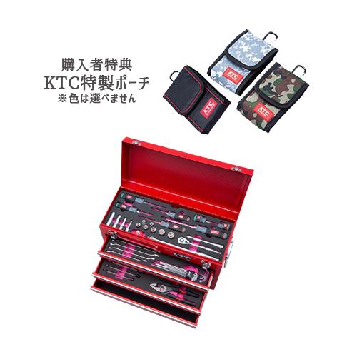 【SK SALE 2019】 KTC 工具セット(チェストタイプ) レッド SK35119X