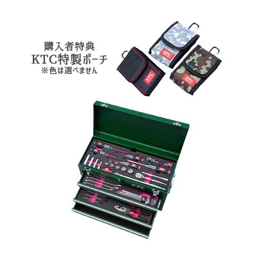 【SK SALE 2019】 KTC 工具セット(チェストタイプ) グリーン SK35119XGR