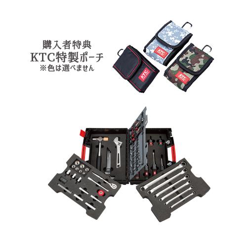 【SK SALE 2019】 KTC アクティブバディ ライト工具セット SK35619PH
