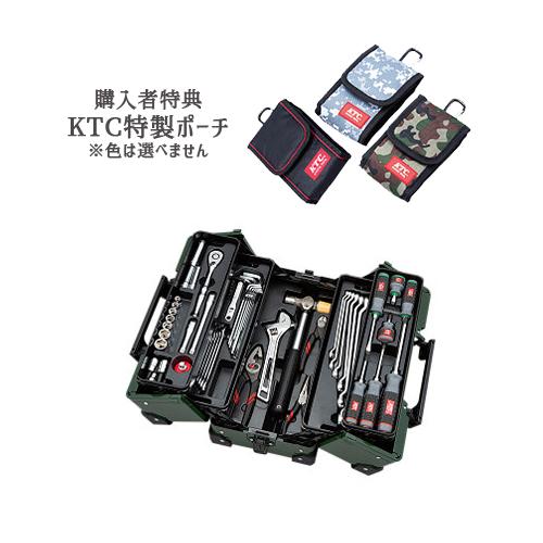 【SK SALE 2019】 KTC 工具セット(両開きメタルケースタイプ) ダークグリーン SK35619WZDGR
