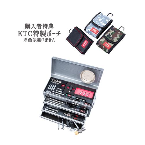 【SK SALE 2019】 KTC 工具セット(トルクル採用セット) シルバー SK35719XSTQ