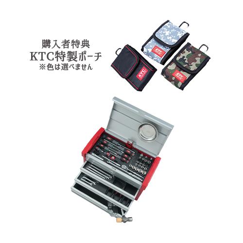 【SK SALE 2019】 KTC 工具セット(チェストタイプ) シルバー×ブラック SK36619E