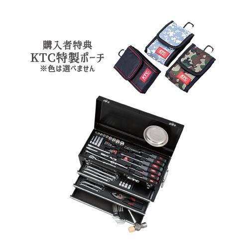 【SK SALE 2019】 KTC 工具セット(チェストタイプ) ブラック SK36719XBK