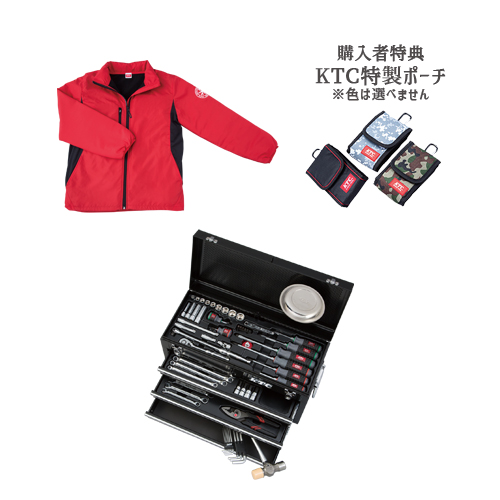 【SK SALE 2019】 KTC 工具セット(チェストタイプ) ブラック ブルゾン付 SK36819XBK