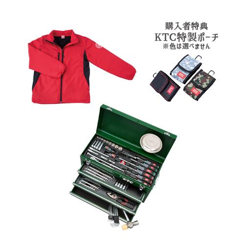 【SK SALE 2019】 KTC 工具セット(チェストタイプ) グリーン ブルゾン付 SK36819XGR