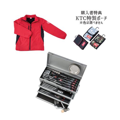 【SK SALE 2019】 KTC 工具セット(チェストタイプ) シルバー ブルゾン付 SK36819XS