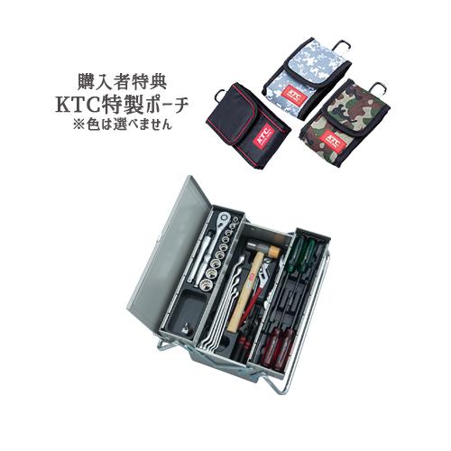 【SK SALE 2019】 KTC 工具セット(両開きメタルケースタイプ) SK44319M