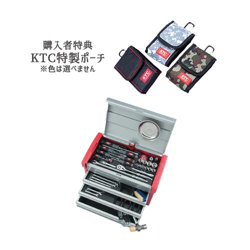 【SK SALE 2019】 KTC 工具セット(チェストタイプ) シルバー×レッド SK45919E