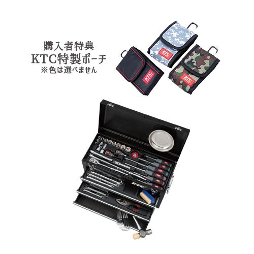 【SK SALE 2019】 KTC 工具セット(チェストタイプ) ブラック SK46019XBK