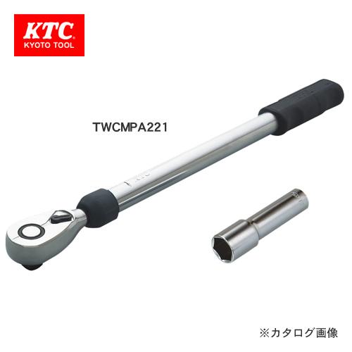 KTC 12.7sq.ホイールナット専用トルクレンチセット TWCMPA221