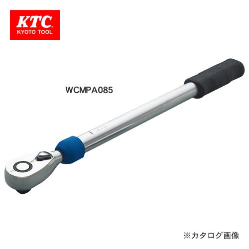 KTC 12.7sq.ホイールナット専用トルクレンチ WCMPA085