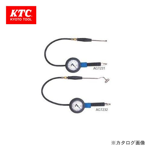 KTC タイヤエアゲージ AGT231