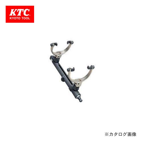 KTC ストラットスプリング コンプレッサ AS10