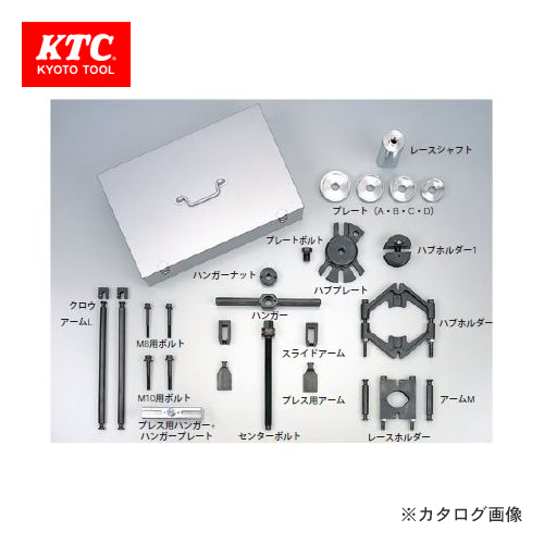 KTC マルチプラー AS301